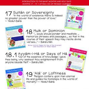 VOL 1 | Bahá'í Months 17-19 + Ayyám-i-Há | PRINTED WORKBOOK #5