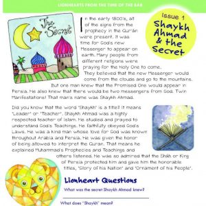 Feast Pages for Kids - VOL 2 - Issue 01 - Shaykh Ahmad and the Secret - DOWNLOAD