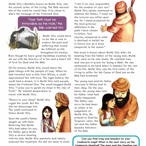 Issue 06 - The First Martyr - Mullá 'Ali