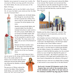 Feast Pages for Kids Volume 2: Stories of Lionhearts from the Time of the Báb - 15 pages of activities for each 19 Day Feast. Month 9/Issue 9 - The Station of Quddús