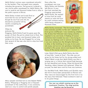 Issue 11 - Mullá Sádiq