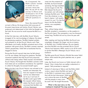 Issue 13 - The Huge Turban