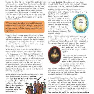 Issue 17 - Fort Tabarsí
