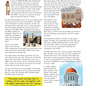Issue 20 - The Báb and Anis at Tabriz