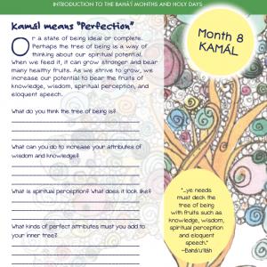 Month 08 - Kamál