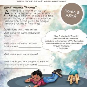 Month 09 - Asmá'