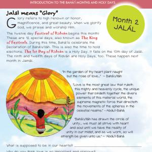 Month 02 - Jalál