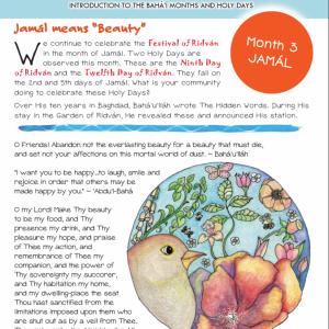 Month 03 - Jamál